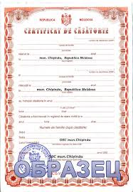 E392c30ea5f2ee570d70a8263ce321bfg sample certificate of employment a document confirming the place of work and position of the citizen of ukraine as it is necessary for the presentation yelopaper Choice Image